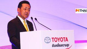 Toyota ปรับประมาณการตลาดรถยนต์ปี 2561  แนวโน้มตลาดดี คาดยอดขายรวม 980,000 คัน เพิ่มขึ้น 12%