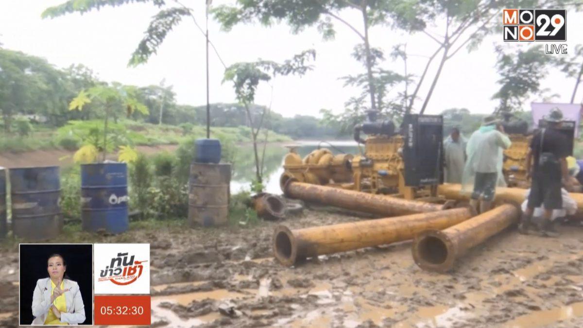 ชาวบ้านเสียสละที่นารองรับน้ำ ช่วย 13 ชีวิต