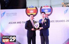 """ทิพยประกันภัย รับรางวัลเกียรติยศ """"Thailand 's Top Corporate Brand 2019"""""""