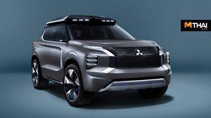 Mitsubishi e-Yi Concept (Engelberg Tourer) เตรียมเปิดตัวที่จีน
