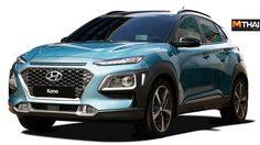 Hyundai Kona และ Kona Electric CUV รับรางวัล รถยนต์อเนกประสงค์ ยอดเยี่ยม