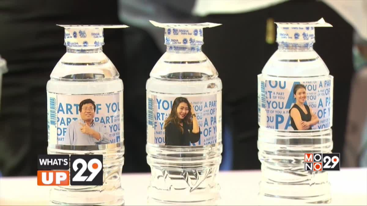 น้ำดื่มสิงห์ ดึง 5 Brand Influencer สร้างแรงบันดาลใจคนรุ่นใหม่