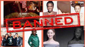 เหยียดเชื้อชาติ ที่แฝงภายใต้แบรนด์แฟชั่น ไม่ได้เกิดขึ้นกับ D&G เจ้าแรก H&M ก็เคยโดนพังร้าน