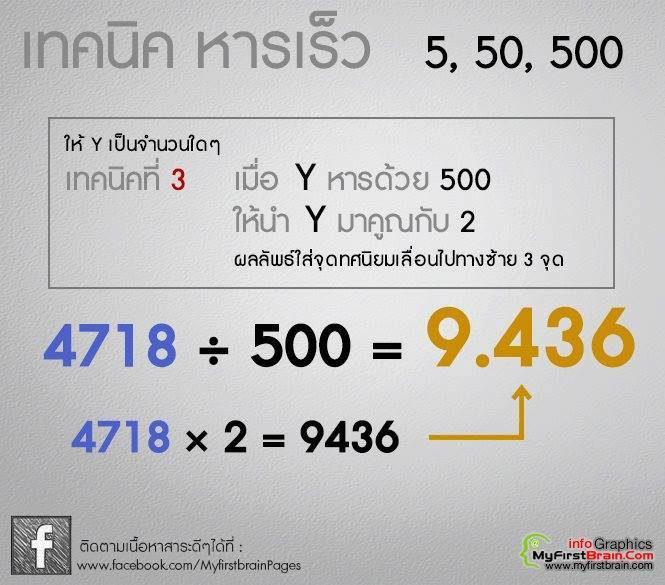 231383-attachment