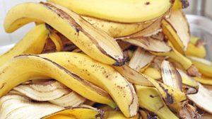 3 วิธีบรรเทา โรคสะเก็ดเงิน ได้ด้วย เปลือกกล้วย