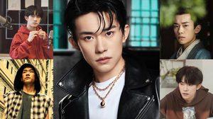 อี้หยางเซียนสี่ จากน้องเล็กแห่ง TFBOYS สู่นักแสดงหนุ่มสุดฮอต