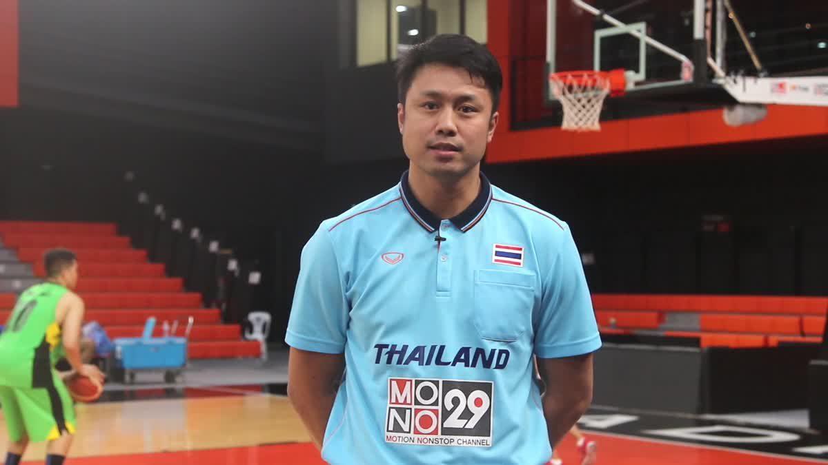 โคชบอย เบื้องหลังความสำเร็จของนักบาสฯทีมชาติไทย