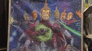 ภาพพระพุทธรูปอุลตร้าแมน ราคาพุ่ง 6 แสน หลังเจ้าของนำประมูลหาเงินช่วย รพ.