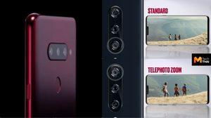 ดูกันชัดๆ LG V40 ThinQ โชว์พลังภาพถ่ายจากกล้อง 5 ตัว