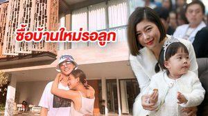 กุ๊บกิ๊บ แฮปปี้ทำจมูกเกาหลี บี้ ชมเหมือนได้เมียใหม่ ปีหน้าลุยปั๊มลูกคนที่ 2