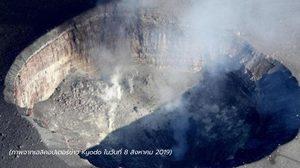 ภูเขาไฟอาซามะในญี่ปุ่นปะทุ ทางการเตือนภัยระดับ 3