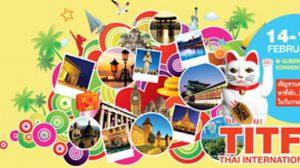 เที่ยวทั่วไทย ไปทั่วโลก ครั้งที่ 12