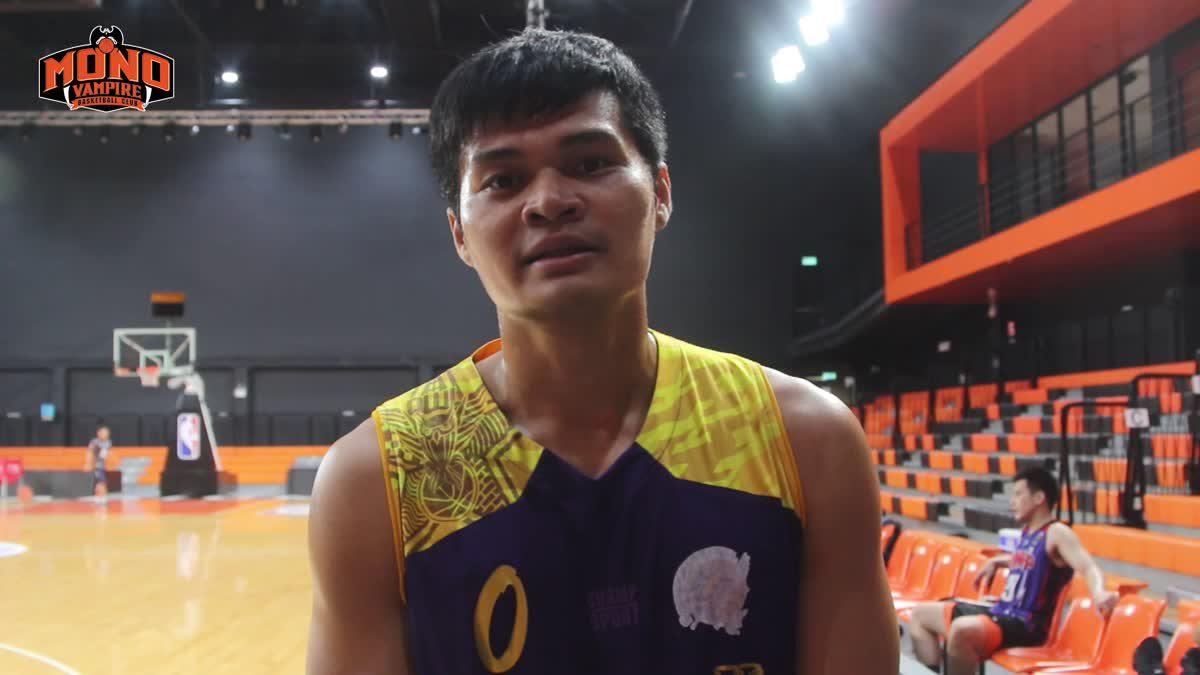 บอย พร้อมพาค้างคามอมตะ โมโน เเวมไพร์ ชิวชัยใน FIBA ASIA 2018