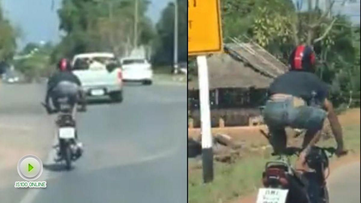 คำเตือน!! อย่าลอกเลียนแบบการขับขี่แบบนี้อันตราย (09-01-61)