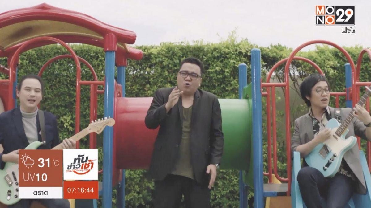 """มาแล้ว! MV """"Pastel"""" ซิงเกิ้ลแรกจาก """"ละมุนแบนด์"""""""