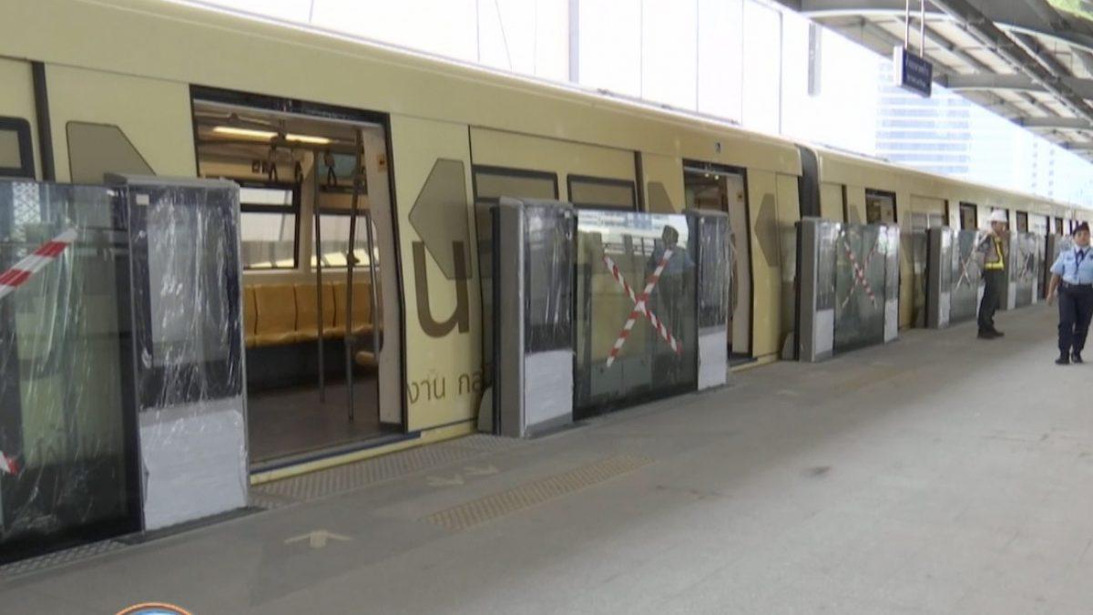 เปิดทดลองเดินรถไฟฟ้าสถานีห้าแยกลาดพร้าววันนี้