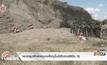 พบหลุมฝังศพขนาดใหญ่ในอิรักคาดฝีมือ IS