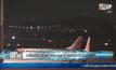เครื่องบิน Solar Impulse 2 จอดฉุกเฉินในญี่ปุ่น