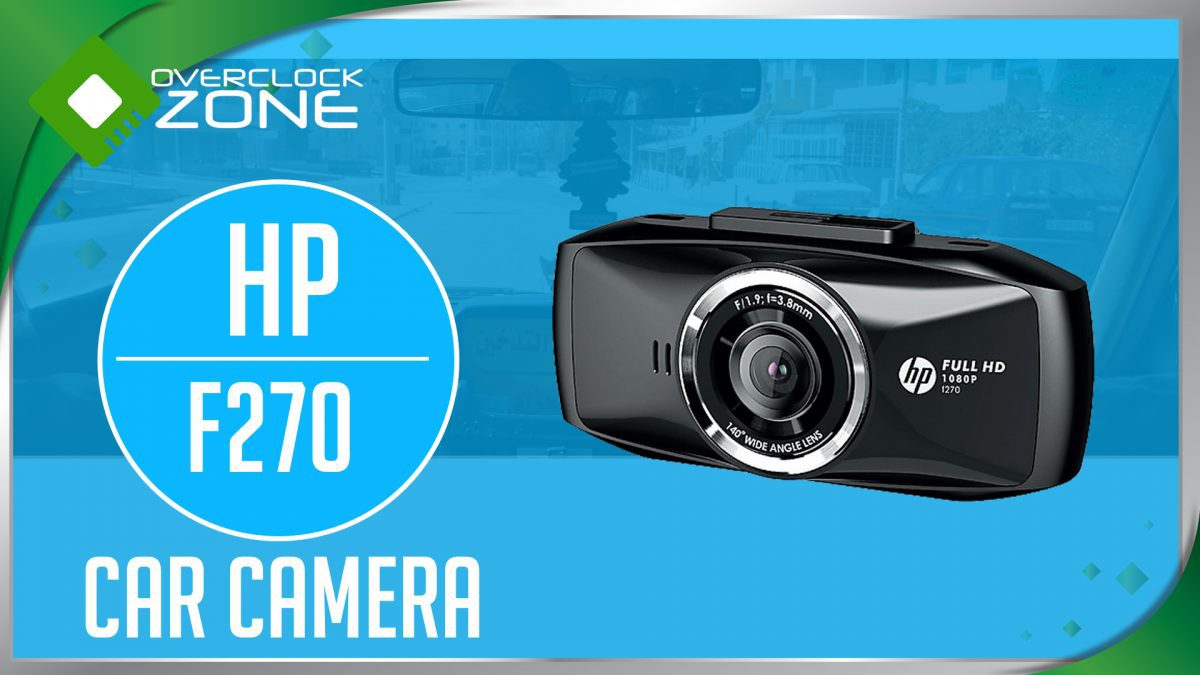 รีวิว HP F270 : Car Camcorder