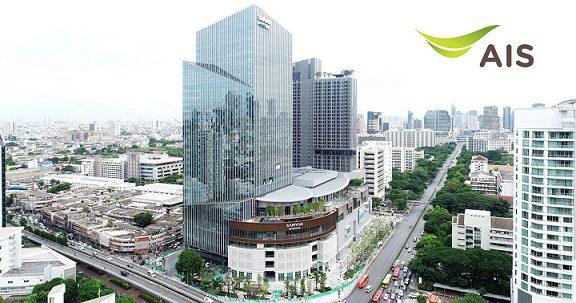AIS ผนึก สามย่านมิตรทาวน์ เปิดให้สัมผัสประสบการณ์ 5G ในพื้นที่เพื่อคนรุ่นใหม่ครั้งแรกในไทย