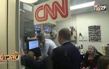 ทำเนียบขาวคืนบัตรผ่านให้นักข่าว CNN แล้ว