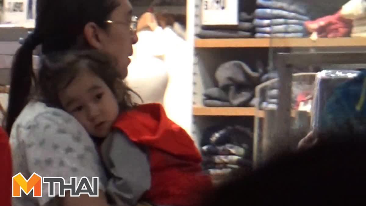 พีท พีระ พักวางไมค์ กระเตงลูกตามสไตล์วิถีคุณพ่อ!!!