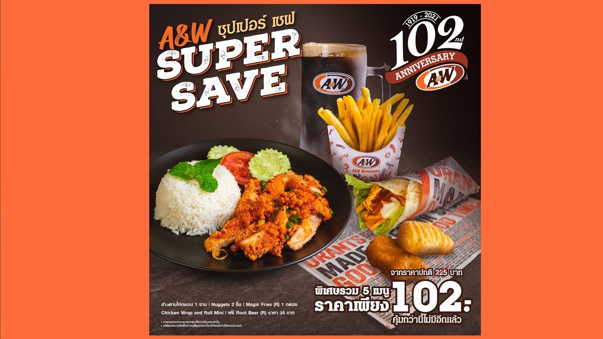 SUPER SAVE! เซฟสุดๆ โปรโมชั่นฉลอง 102 ปี A&W ในราคาเบาๆ 102 บาท แต่ได้ถึง 5 เมนู!
