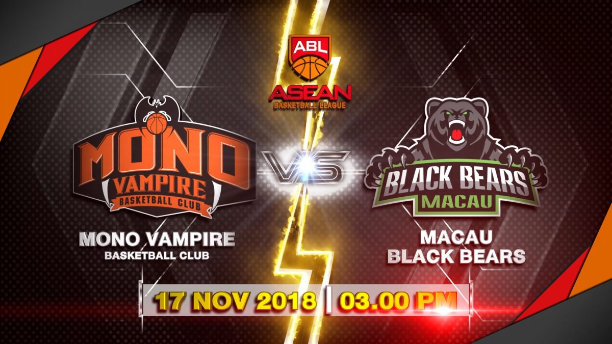 ไฮไลท์ Asean Basketball League 2018-2019 : Mono Vampire (THA) VS Black Bears Macau (MAC) 17 Nov 2018