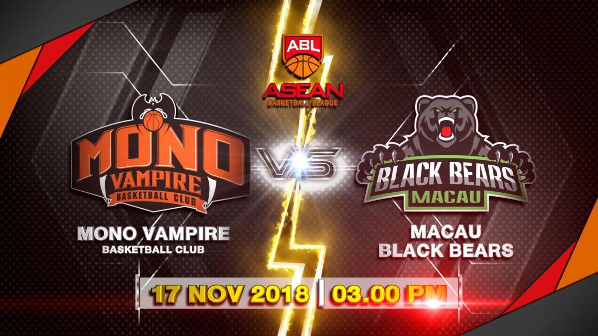 ไฮไลท์ Asean Basketball League 2018-2019 : Mono Vampire (THA) VS Black Bears Macau (MAC) 17 Nov 2018