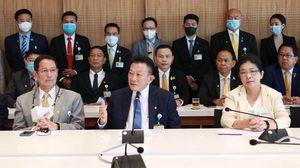 เพื่อไทย ตั้ง 'หญิงหน่อย' เป็นประธาน คกก.อำนวยการเลือกตั้งท้องถิ่นกรุงเทพฯ