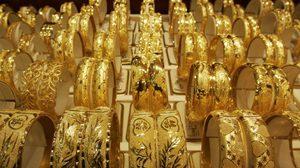 ทอง เปิดตลาดวันนี้ราคาปรับลง 50 บาท