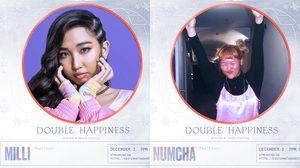เทศกาลดนตรีดิจิทัลระดับโลก! DOUBLE HAPPINESS ไทยส่ง Milli และ Numcha ร่วมงาน