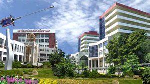 10 อันดับมหาวิทยาลัยเอกชนยอดนิยม ที่สุดในไทย 2016