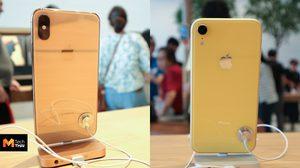Trade-in อย่างเดียวคงไม่พอ Apple เพิ่มทางเลือกให้ผ่อนจ่าย iPhone XS และ XR ได้