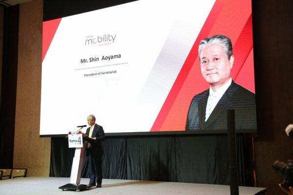Toyota Mobility Foundation