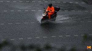 อุตุฯ เตือน!! ทั่วไทยยังมีฝนกหนัก  พื้นที่เสี่ยงระวังน้ำป่าไหลหลาก