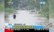 จีนเผยภาพขณะช่วยเหลือผู้ประสบภัยน้ำท่วม