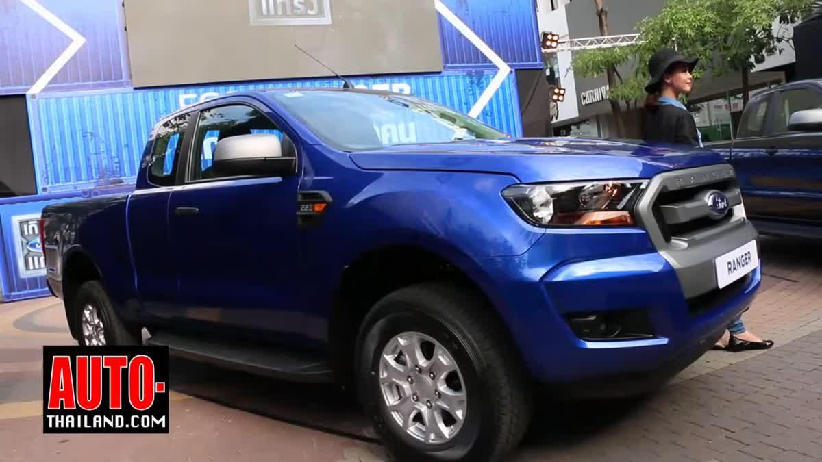 Ford Ranger FX4 ใหม่