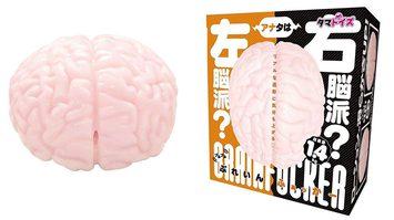 เหนือคำบรรยาย… กับ Brain Fxxker เซ็กซ์ทอยสมอง ท้าให้คุณลอง!!