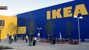IKEA ตั้งเป้าขนส่งสินค้าระบบ เดลิเวอรี่ ด้วย รถยนต์ไฟฟ้า ทั้งหมดในปี 2030