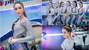 พริตตี้ PTT ในงาน Motor Expo 2018 สวยงาม เพลินตา