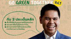 คนรักษ์สิ่งแวดล้อม รวมตัวจิบกาแฟกับ ท็อป วราวุธ ในกิจกรรมเสวนา Talk To Top Vol.1: Go Green Together