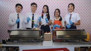 สจล.เตรียมยกระดับสตรีทฟู้ดไทย หนุนอุตสาหกรรมท่องเที่ยวระดับโลก