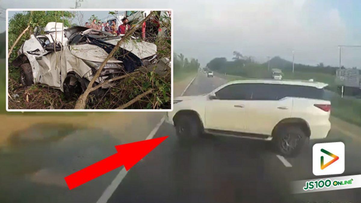 ฟอร์จูนเนอร์ซิ่งเสียหลักหมุนคว้างตัดหน้ารถบรรทุก ก่อนชนต้นไม้เต็มแรง สองสามีภรรยาอาการสาหัส