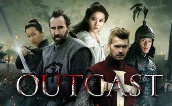 Outcast อัศวินชิงบัลลังก์