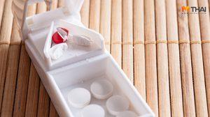 เรื่องนี้ต้องรู้ หักเม็ดยา ก่อนกิน การรักษาไม่ได้ผล อันตรายถึงชีวิต!!