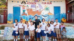 โตโน่ มอบเงินส่วนตัว 5 หมื่นให้เด็กบนเกาะ – เป้าหมายวันที่ 2 ปลายเกาะนกเภา