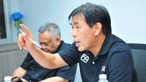 วิทยา เลาหกุล : เหตุผล 3 ข้อที่ทีมชาติไทยจะเอาชนะซาอุดิอาระเบีย