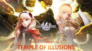 Crusaders Quest อัปเดต วิหารแห่งภาพลวงตา Episode ใหม่ของ Kalard Chronicles