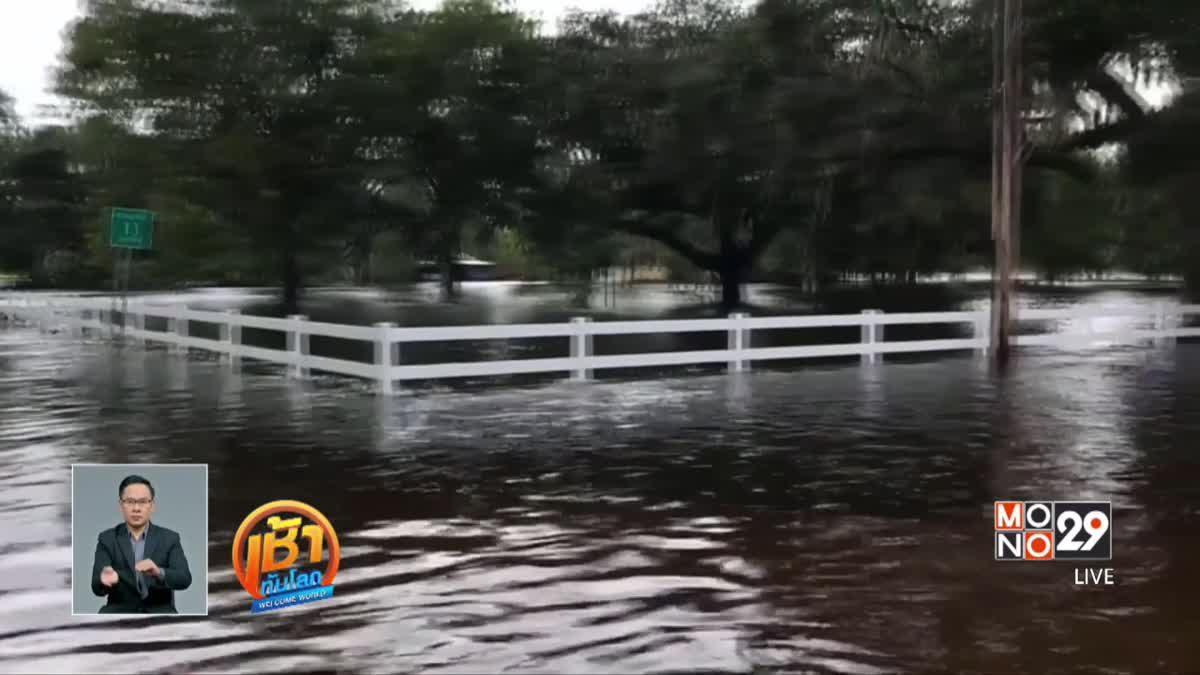 พายุฮาร์วีย์เคลื่อนที่เข้าสู่รัฐหลุยส์เซียนา